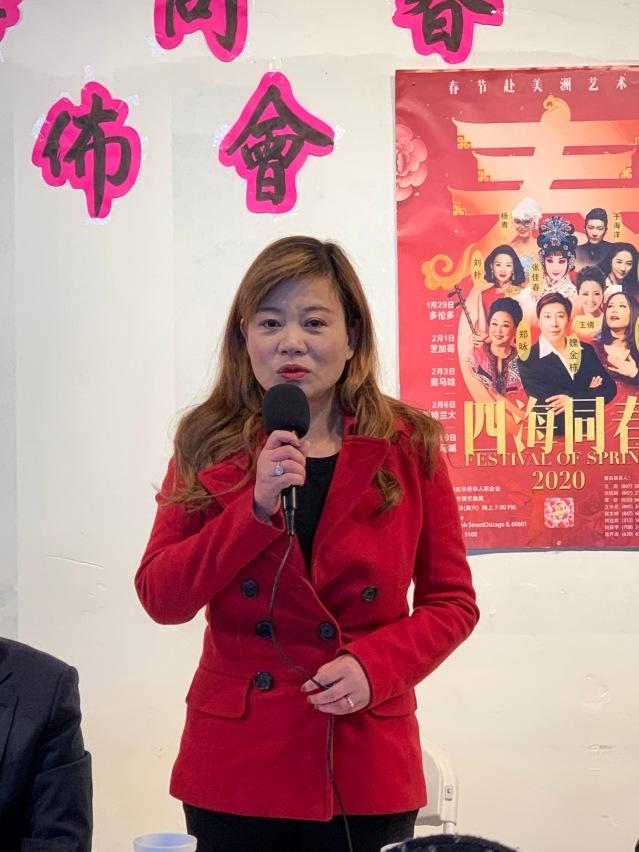 """2.華聯會主席鄭征呼籲大家踴躍支持""""四海同春""""晚會"""
