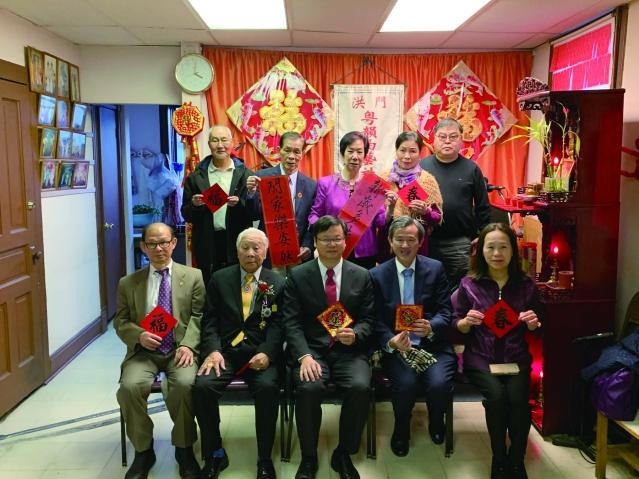 4、黃鈞耀處長、伍健生主席及同仁拜訪洪門粵韻曲藝社