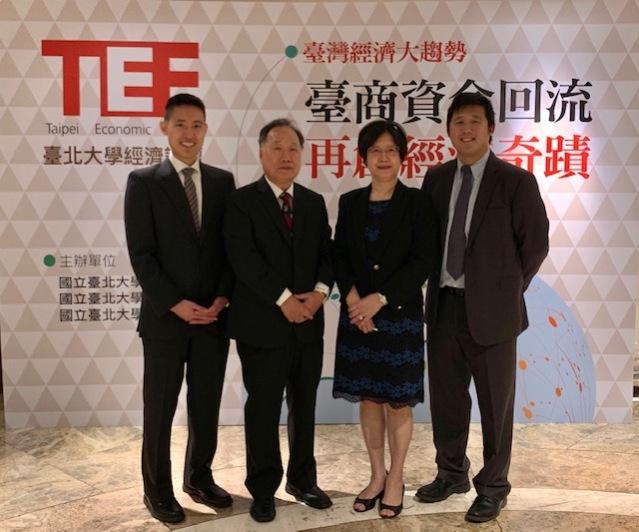 哈佛大學經濟博士楊程鈞(左一)和家人在臺北大學經濟論壇會上合影