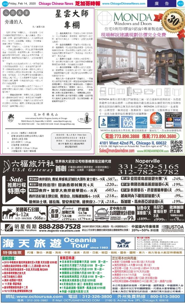 0214_A10COLOR_Print