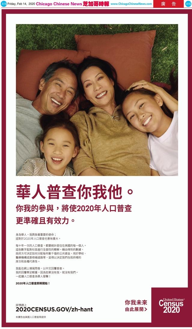 0214_A16 人口普查-COLOR-1