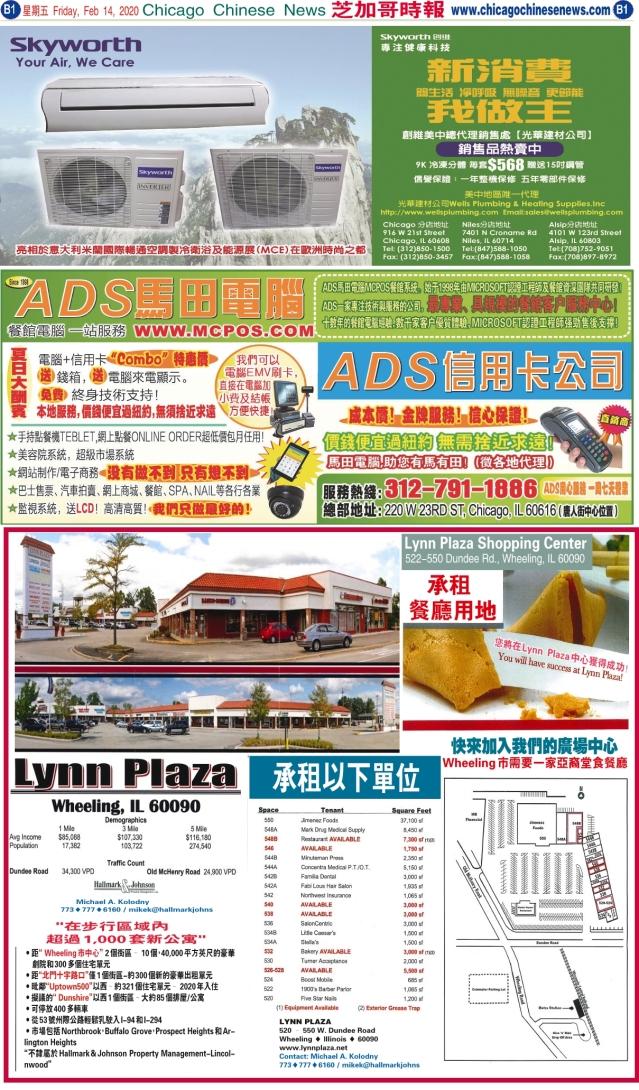 0214_B01COLOR_Print