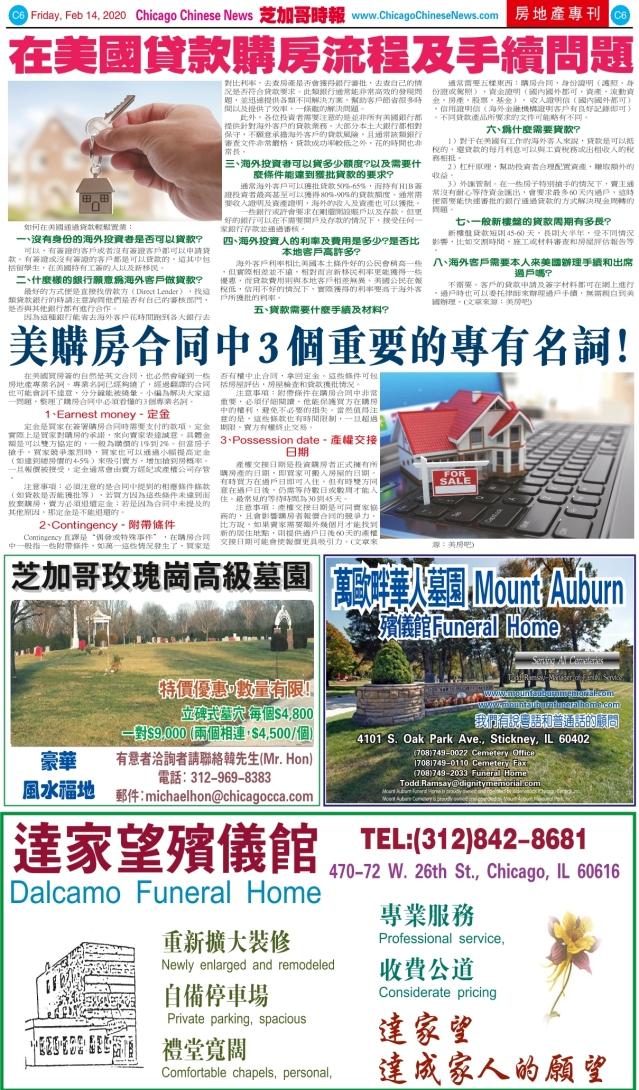 0214_C06-COLOR桂花版_Print