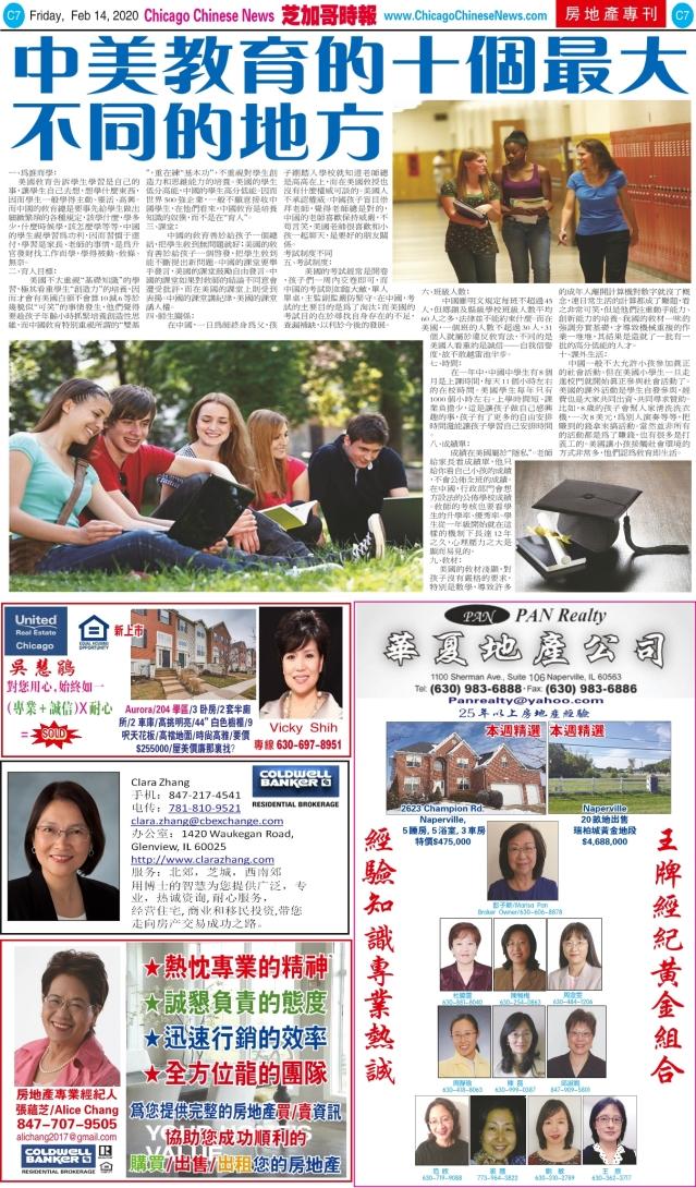 0214_C07COLOR_Print