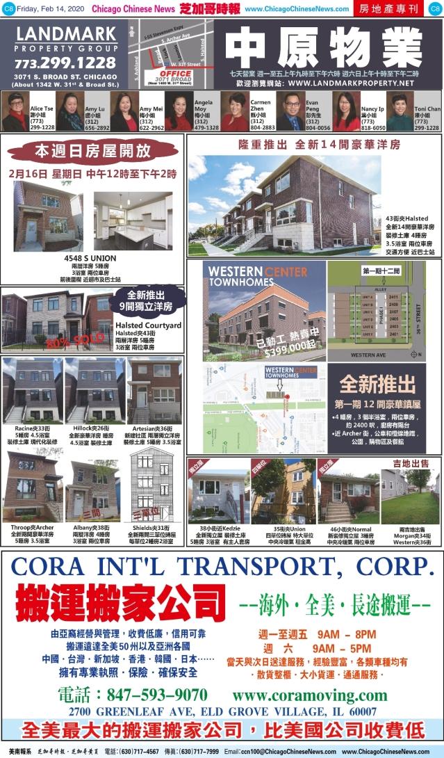 0214_C08COLOR_Print