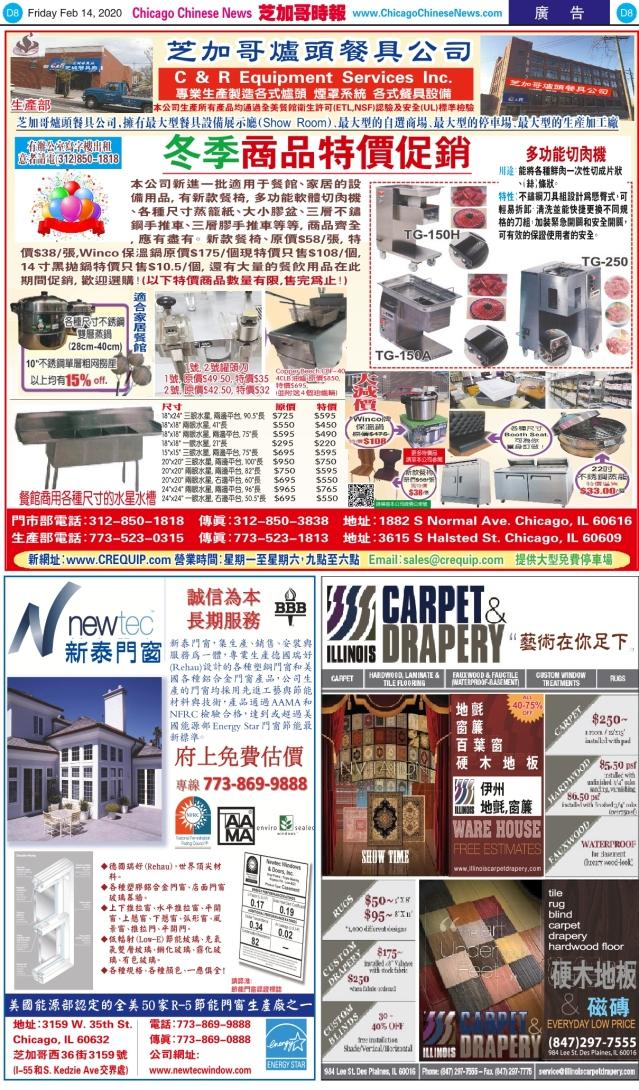 0214_D08-COLOR_Print