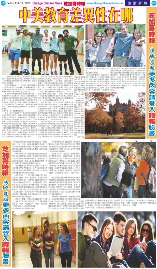0214_G01-BW_Print